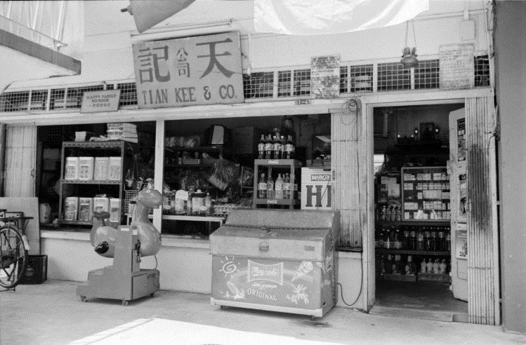 Heritage 02 Tian Kee Provision Shop.jpg